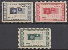 TAIWAN 1955 UNITED NATIONS, SET OF 3, MINT NEVER HINGED