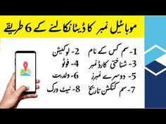 Diätplan in Urdu in Pakistan