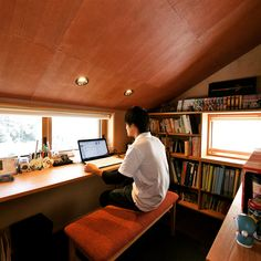 Leading 10 Stunning Home Office Style Home Office Design, Home Interior Design, House Design, Office Style, Modern Japanese Interior, Building A Cabin, Interior Exterior, Interior Architecture, Small Home Offices