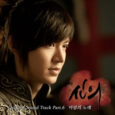 General Choi Young (Lee Min Ho) - Faith
