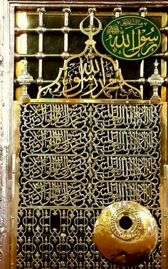 Islamic Wallpaper Hd, Mecca Wallpaper, Allah Wallpaper, Masjid Haram, Al Masjid An Nabawi, Mecca Madinah, Mecca Kaaba, Allah Calligraphy, Islamic Art Calligraphy