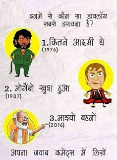 New Funny Cartoons Photos Ideas Friendship Quotes In Hindi, Funny Quotes In Hindi, Funny Attitude Quotes, Cute Funny Quotes, Jokes In Hindi, Funny Picture Quotes, Funny Quotes For Teens, Love Quotes, Funny Cartoon Photos