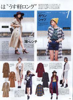 ViVi 2014年10月 extra long cardigans / coats #chic #style