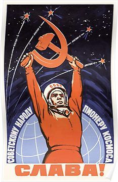 New to SovietPostcards on Etsy: REPRINT Space exploration postcard Volikov 1962 space race USSR Soviet poster reprint cosmonaut hammer and sickle propaganda communism USD) Communist Propaganda, Propaganda Art, Science Fiction Kunst, Ddr Museum, Russian Constructivism, Posters Vintage, Retro Posters, Socialist Realism, Soviet Art