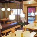 和食 おやまだ - 恵比寿/割烹・小料理 [食べログ]
