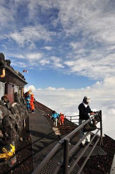 View from Fuji Mountain - Japan