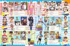 受賞アルバムデザインの画像 Nursery School, Photo Layouts, Photo Book, Photo Wall, Bullet Journal, Frame, Photography, Picture Frame, Photograph