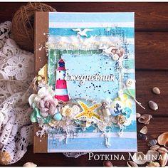 """MoNa Design: Морское вдохновение от Марины Поткиной """"Ежедневник..."""