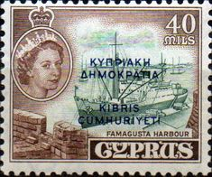 Commonwealth Stamp Store online Retailers of fine quality postage stamps British and Empire Stamps for Sale we Buy Stamps Take a LOOK! Ex Yougoslavie, Stamp Dealers, Crown Colony, Buy Stamps, Vintage Stamps, King George, French Language, Commonwealth, Queen Elizabeth