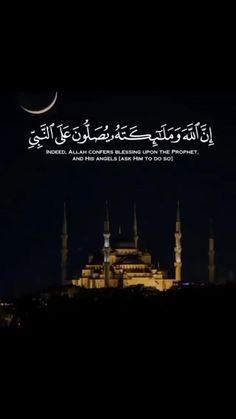 Islam Religion, True Religion, Beautiful Quran Verses, Quran Recitation, Allah Islam, Prophet Muhammad, Quran Quotes, Worship, Blessed
