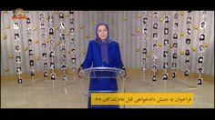 یک سال کارزار یک سال رویارویی، قسمت سوم- سیمای آزادی تلویزیون ملی ایران –  ۳ آبان ۱۳۹۵
