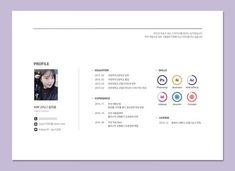 2018 포트폴리오 - 그래픽 디자인 · UI/UX, 그래픽 디자인, UI/UX, 그래픽 디자인, UI/UX Portfolio Layout, Portfolio Design, Cv Design, Layout Design, Resume Cv, Document, Typography, Cover, Portfolio Design Layouts