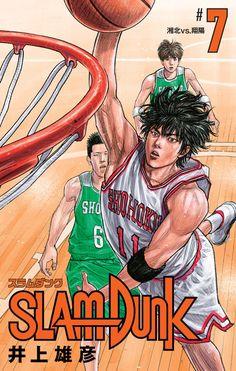 """""""Slam Dunk"""" re-edited comics quantity cowl Critical Sakuragi tremendous good-looking Basketball Manga, Slam Dunk Manga, Manga Anime, Kuroko, Inoue Takehiko, Comic News, Manga News, Manga Artist, Miyagi"""