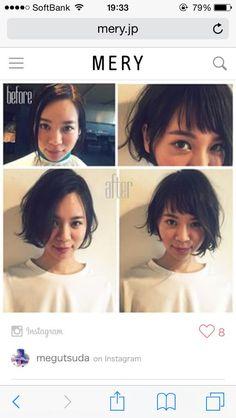 埋め込み画像 Haircuts For Medium Hair, Cute Hairstyles For Short Hair, Short Hair Cuts, Short Hair Styles, Trendy Hair, Bob Perm, Bob Hair Color, Hair Arrange, Grunge Hair