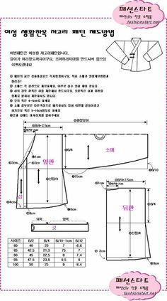 Hanbok Sewing Pattern