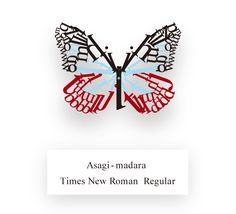Japanese graphic design student Guusan created these unique typographic butterflies from letters that belong to different type sets like Helvetica, Futura and Time New Roman Butterfly Species, Butterfly Logo, Typography Love, Lettering, Handwritten Text, Logo Design, Graphic Design, Web Design, Insect Art