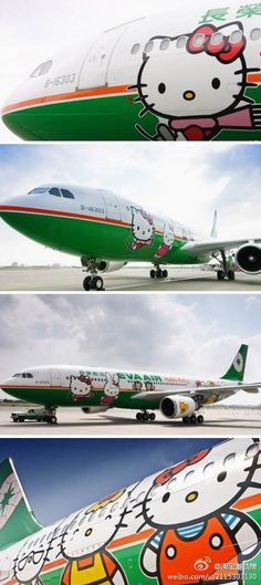 It's not the destination, it's the journey... as long as it's on the Hello Kitty plane I'm in! ;)