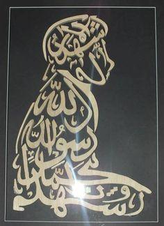 Mehmet Karabulut Ahşap Oyma çalışmaları Calligraphy Drawing, Arabic Calligraphy Art, Arabic Art, Quran Wallpaper, Islamic Wallpaper, Motifs Islamiques, Rose Drawing Tattoo, Islamic Posters, Letter Art