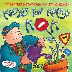 Kok Audio Books, Childrens Books, Kindergarten, Disney Characters, Fictional Characters, Preschool, Projects To Try, Education, Disney Princess