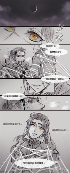 http://sinzui.tumblr.com