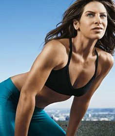 Sept 2013 Workout of the Month: Jillian Michaels BodyShred Fast Track to Fit from Shape Magazine- Do three times per week (Mon, Wed, Fri) and yoga the other days of the week