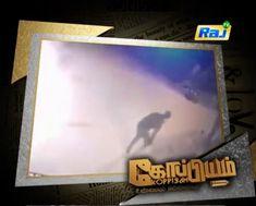 சென்னையில் மீண்டும் அட்டகாசம் செய்யும் ரௌடிகள்! | Koppiyam Promo |Dt - 06.04.2018 | Raj TV https://www.youtube.com/watch?v=NRJf_f8gCO4 #Koppiyam #KoppiyamPromo #Promo #RajTvShows #CrimeShow #Crime #Rajtelevision #RAJTV