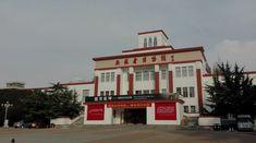 Anhui Museum (Hefei): AGGIORNATO 2020 - tutto quello che c'è da sapere per pianificare la tua visita - TripAdvisor History Museum, British Museum, Calgary, Trip Advisor, Attraction, Multi Story Building, China, Mansions, House Styles