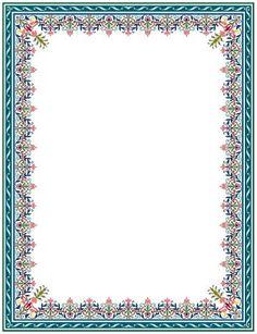 Undangan Pernikahan: Bingkai undangan dan clipart 17 Frame Border Design, Page Borders Design, Borders For Paper, Borders And Frames, Banner Template Photoshop, P Logo Design, Ribbon Png, Beautiful Flower Drawings, Gold Wallpaper Background