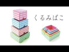 基本の折り箱 | かわいい輸入ラッピングペーパーのお店Sweet Paper