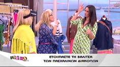 Dr Serene Sunvisor featured on highest rating Greek lifestyle TV show http://drserene.com