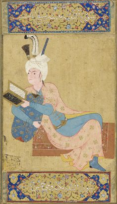 Reclining prince ca. 1530 Aqa Mirak Safavid period Ink, opaque watercolor and gold on paper H: 33.6 W: 21.2 cm Tabriz, Iran