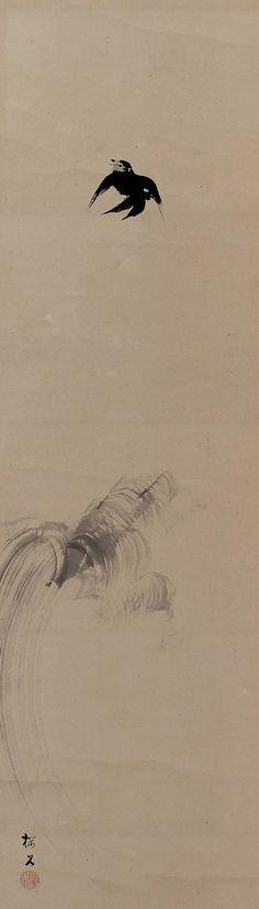 KONOSHIMA Okoku(木島櫻谷 Japanese, 1877-1938)