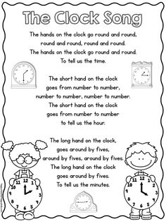We are working on telling time in first grade and I wanted to share this cute song in case anyone else is teaching time right now. This is another one of those songs that I have known forever but that I don't know the origins of- if it's yours let me know Math Songs, Preschool Songs, Kindergarten Songs, Kids Songs, Kids Song Lyrics, Money Songs For Kids, Music Songs, Teaching Time, Teaching Math