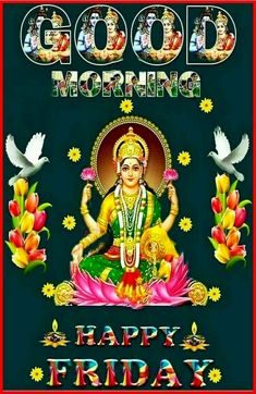 Good Morning Wishes Gif, Good Morning Friday Images, Good Morning Clips, Good Morning Gift, Good Morning Beautiful Pictures, Good Morning God Quotes, Good Morning Images Flowers, Good Morning Picture, Morning Pictures