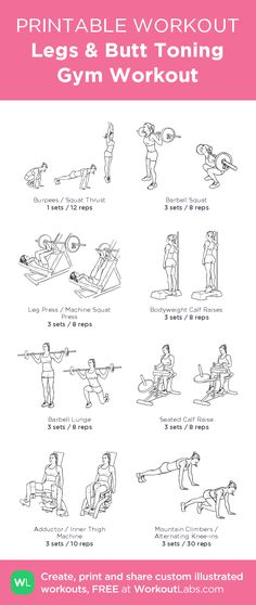 Legs & Butt Toning Gym Workout– my custom exercise plan created at WorkoutLabs. - Fitness and Exercises Fitness Workouts, Fitness Gym, Fitness Gifts, Fun Workouts, At Home Workouts, Fitness Motivation, Fitness Legs, Gym Workouts Women, Fitness Weightloss