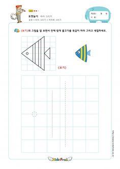 상품리스트 Nursery Worksheets, Doodles, Concept, Drawings, Books, Activities, Step By Step, Libros, Book