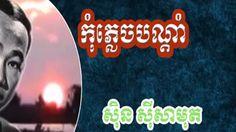 kom phlech bandam,sain sai sa mout,by Sin Sisamuth,Khmer Classic Song,Kh...