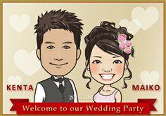 ウェルカムボード 似顔絵 http://wedding.mypic.jp/data/075