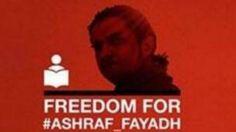 Campaña para liberar a Fayadh La condena a muerte de un poeta palestino que Arabia Saudita no quiere se compare con la justicia de Estado Islámico