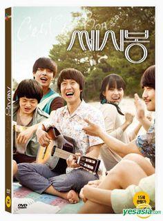 C'est Si Bon (DVD) (Normal Edition) (Korea Version) [Jung Woo, Kang Ha Neul, Han Hyo Ju]