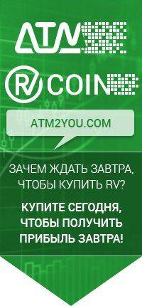 RVCOIN (zisk bez příloh) atm2you
