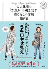 [商品価格に関しましては、リンクが作成された時点と現時点で情報が変更されている場合がございます。] Diy And Crafts, Crafts For Kids, Finding Yourself, Japanese, Memes, Ecology, Style, Fashion Ideas, Crafts For Children