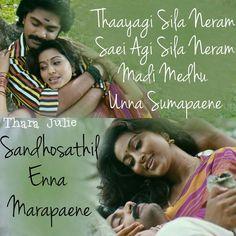 Tamil Songs Lyrics, Love Songs Lyrics, Image Hd, Love Quotes, Friendship, Sad, Romantic, Messages, Feelings