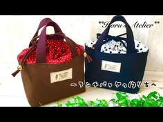ランチバッグ 作り方 How to make a Lunch Bag 持ち手付き ふた付き お弁当袋 巾着 入園グッズ 入学グッズ - YouTube