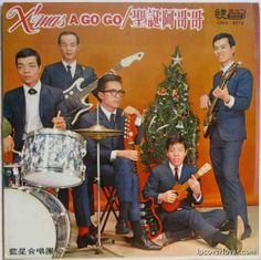 Xmas a Go Go-bet one of the songs is deck the hawrls with barrs of hawreee ala christmas story. Christmas Rock, Christmas Albums, Christmas Music, Retro Christmas, A Christmas Story, Christmas Stuff, Lp Cover, Cover Art, Worst Album Covers