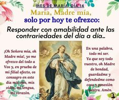 Regina Coeli, Ecards, Memes, God Loves You, Words, Sorority, Rosario, Rome, E Cards