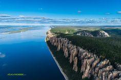 Lena Pillars, Siberian beauties ~ Atlas of Wonders