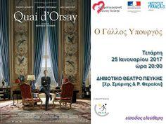 Κινηματογραφική Λέσχη Πεύκης: 25-1-2017: «Ο Γάλλος Υπουργός» (Quai d'Orsay) Cinema, Movies, Movie Theater