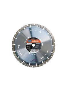 Disc diamantat Norton Clipper Extreme Asphalt 300x20