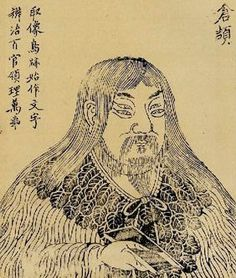 CANGJIE | Legend has it that he had four eyes and four pupils, and that when he invented the characters, the deities and ghosts cried and the sky rained millet. He is considered a legendary rather than historical figure, or at least, not considered to be sole inventor of Chinese characters. The Cangjie input method, a Chinese character input method, is named after him.